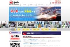 http://www.shoukoumaru.com/index.php