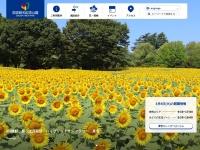 国営昭和記念公園公式ホームページ | 日本を代表する国営公園 「花」「緑」イベント満載の都会のオアシス