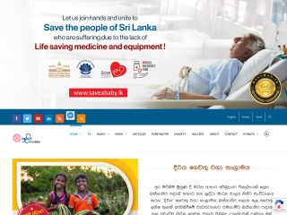 Screenshot for shraddha.lk