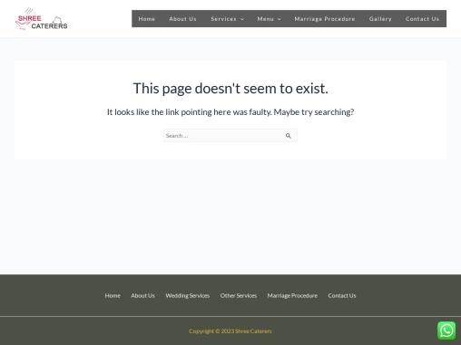 Tamil Brahmin Wedding Caterers in Bangalore | Caterers in Bangalore