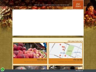 Screenshot for shukramla.co.il