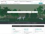 シルエット イラストの無料ダウンロードサイト「シルエットAC」