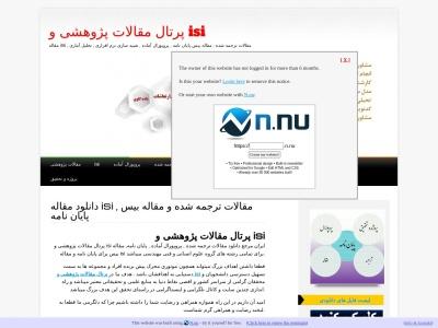 www.sk-pazhoohesh.ir