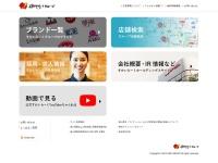すかいらーく(株式会社すかいらーく) 公式サイト
