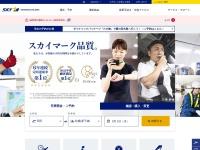 http://www.skymark.co.jp/ja/