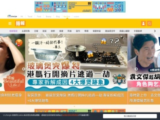 skypost.hk 的快照