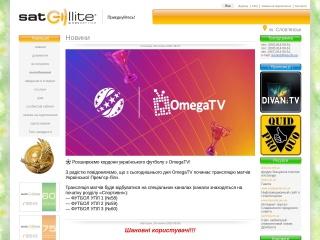 Знімок екрану для slav.dn.ua
