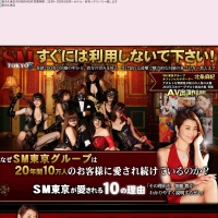 http://www.sm-okubo.com/files/top/#main_contents