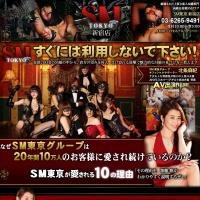 http://www.sm-shinjuku.com/files/top/#main_contents