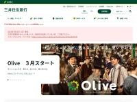 SMBC 公式サイト