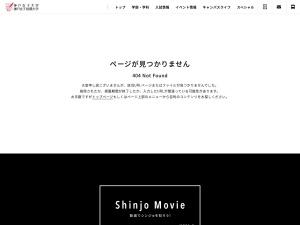 http://www.smile-navi-web.com/app/