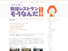 http://www.so-nanda.com/