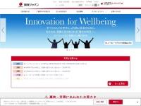 損保ジャパン 公式サイト