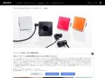 SBH20 | アクセサリー | ソニーモバイルコミュニケーションズ
