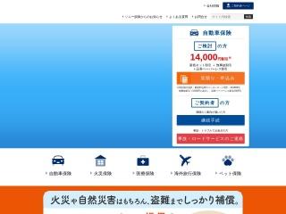 sonysonpo.co.jp用のスクリーンショット