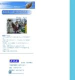 http://www.sopia.or.jp/daikyuu/
