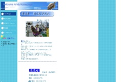 http://www.sopia.or.jp/daikyuu/index.htm