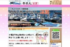 http://www.sopia.or.jp/kouei
