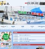 http://www.soukatsumaru.com/
