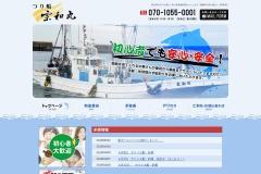 http://www.soukatsumaru.com