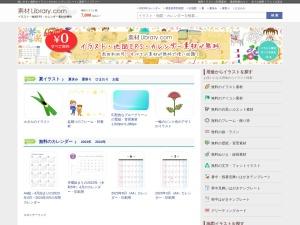 http://www.sozai-library.com/