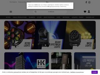 Screenshot για την ιστοσελίδα spacelights.gr