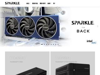 sparkle.com.tw 的快照