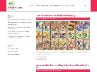 Screenshot για την ιστοσελίδα specsnarts.gr