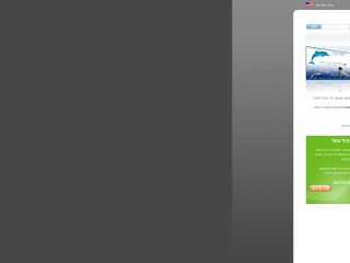 Screenshot for spiralic.co.il
