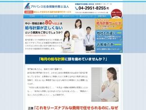 http://www.sr-kyuyo.jp/