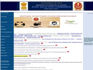 Screenshot for sscsr.gov.in