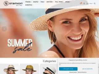 Screenshot για την ιστοσελίδα stamion.gr