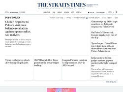 ST Food - The Straits Times