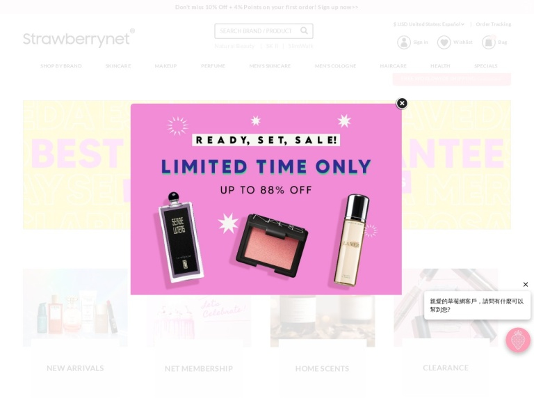 Strawberrynet.com - Skincare-makeup-cosmetics-fragrance screenshot
