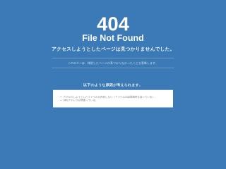 studiofine.co.jp用のスクリーンショット