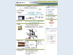 Gallery Jinnのイメージ