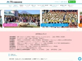 http://www.sukoyaka.or.jp/