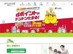 http://www.summit-energy.co.jp/