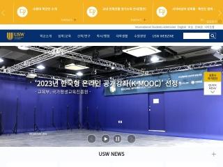 suwon.ac.kr의 스크린샷