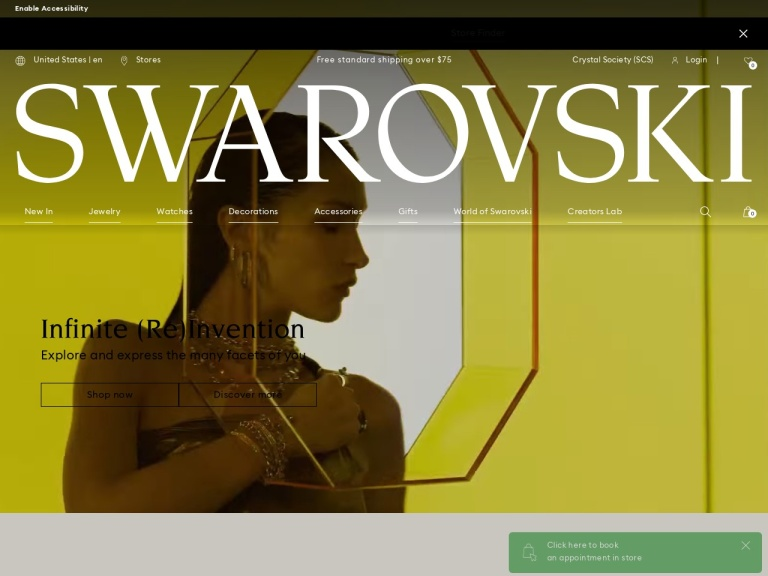 Swarovski screenshot