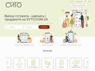 Знімок екрану для syto.com.ua