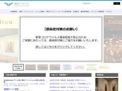 鶴岡アートフォーラムのイメージ