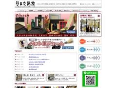 谷口文栄堂 貸しギャラリーのイメージ