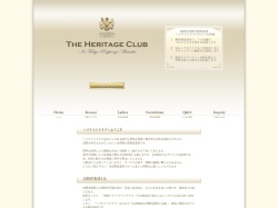 http://www.t-heritage.com/