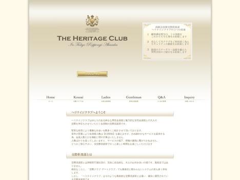 ザ・ヘリテイジクラブ赤坂の口コミ・評判・感想