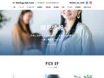 http://www.t-seiki.co.jp/