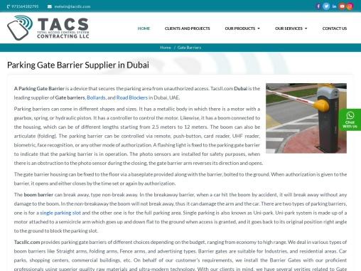 Gate Barrier Supplier in Dubai