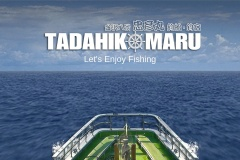 http://www.tadahikomaru.com