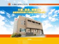 www.taiyokigyo.com/