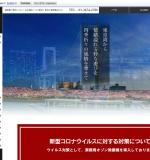 http://www.takahashimaru.com/